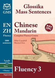 Chinese Mandarin Fluency 3, Campbell Mike