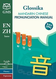 Mandarin Chinese Pronunciation Manual, Campbell Mike