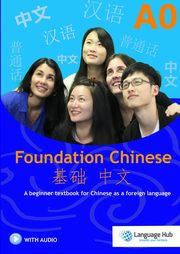 Foundation Chinese, Iglesias Cindy