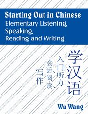 Starting Out in Chinese, Wang Wu
