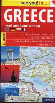 Greece road and tourist map 1:700 000,