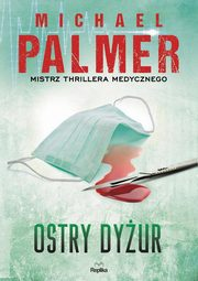 Ostry dyżur, Palmer Michael